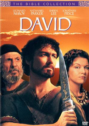 Давид / The Bible: David (1997) DVDrip