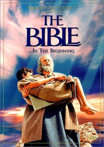 Біблія / The Bible