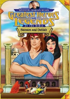 Самсон і Даліла/Samson and Delilah (1998) DVDRip